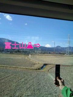 富士山が綺麗だ