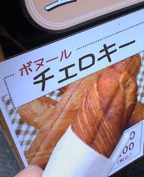 おいしいです(^.^)b